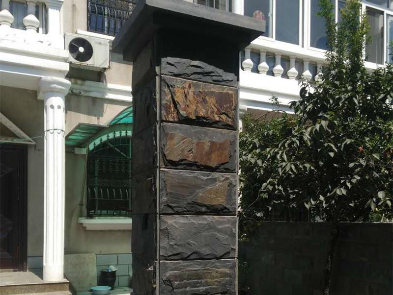 30x30x4cm青石板蘑菇石