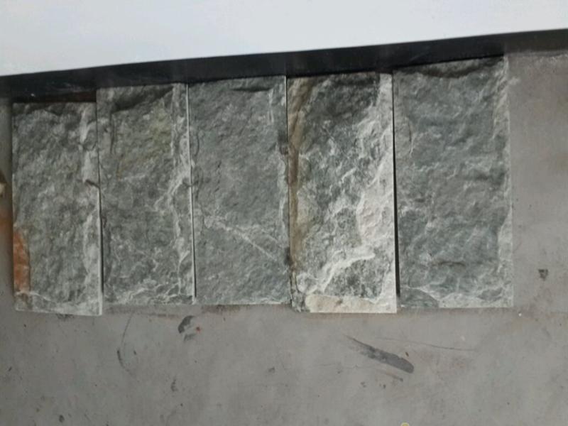 150X300青石板蘑菇石
